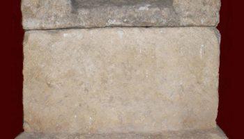 Rimski anepigrafski sarkofag