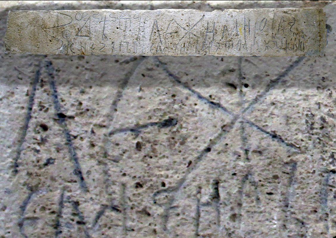 Nadgrobni natpis kneza Miroslava, Omiš – Staro groblje, 1235.g.